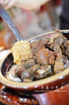 詹師傅-竹南越式羊肉爐