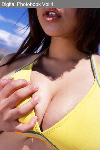 Japanese girl Aki Motoki 1 - screenshot