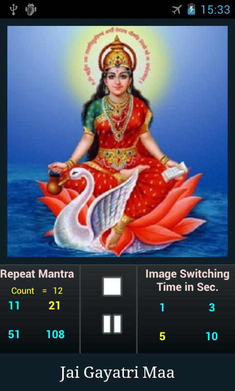 Gayatri Mantra- screenshot