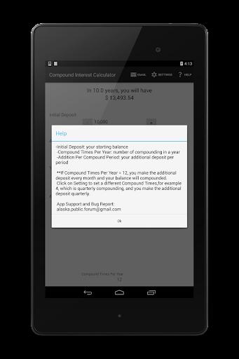 复利计算器|玩財經App免費|玩APPs