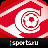 Free Download Спартак+ Sports.ru APK for Samsung