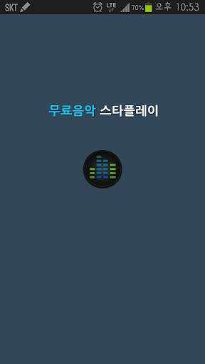 인피니트 플레이어[최신앨범음악무료 배경화면 kpop]