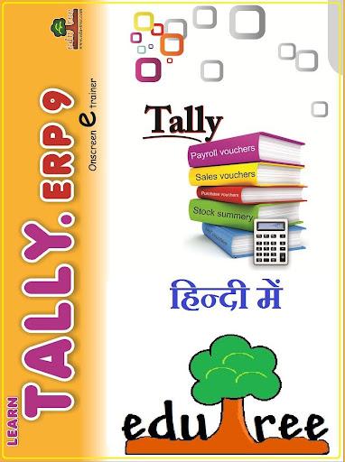Learn tallyERP9 in HINDI