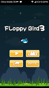 Skippy Bird