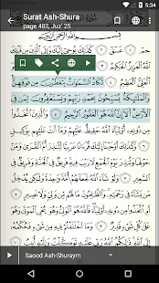 Quran for Android- screenshot thumbnail