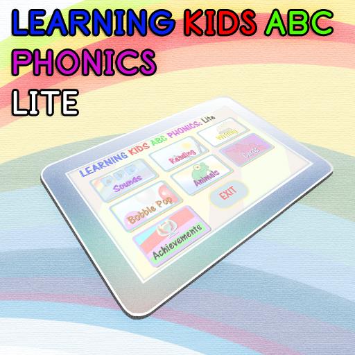 兒童學習ABC拼音 教育 App LOGO-硬是要APP