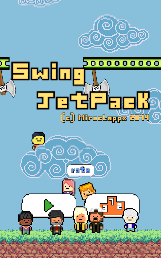 Swing JetPack - screenshot