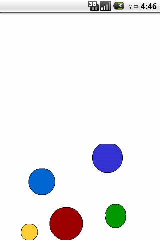공놀이 - 플래시앱 테스트 - screenshot