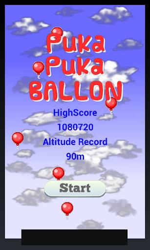 PukaPuka Balloon