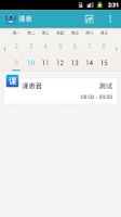 Screenshot of Student Timetable Widget WP7