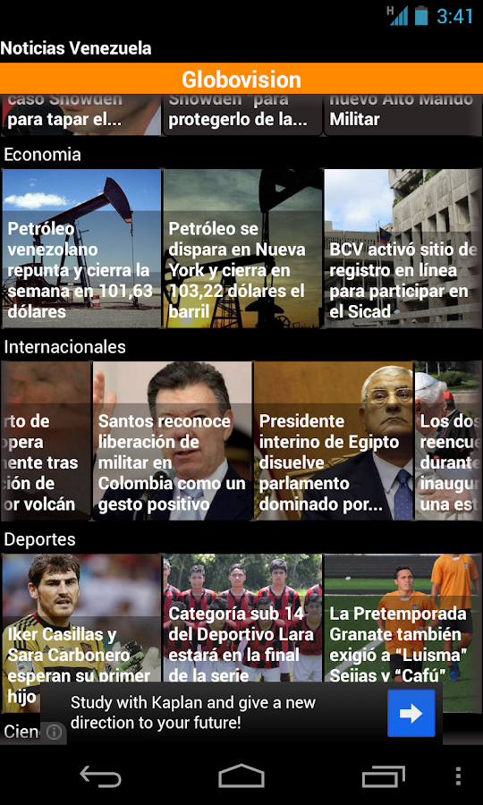 Venezuelan News - screenshot