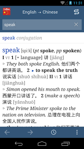 Collins Mandarin Dictionary