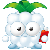클라우드베리 백업(Cloudberry Backup)