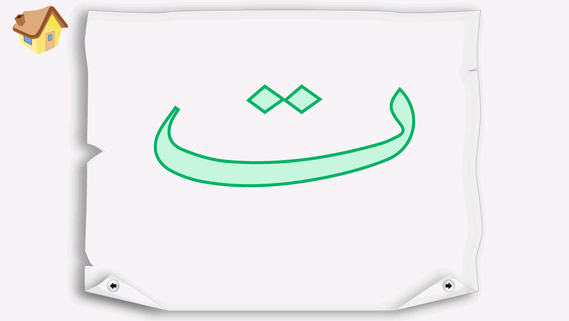 Kids Arabic Letters Free Android Apps On Google Play