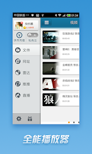 快播 - screenshot thumbnail