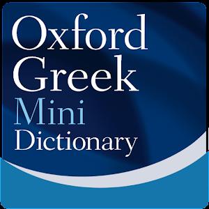 Oxford Greek Mini Dictionary T