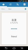 Screenshot of Japanese Quiz N5