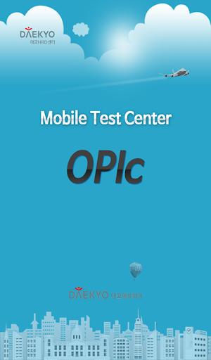 대교 OPIc Test