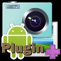 PiPCamera Plug-in image 11 logo