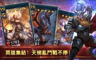 Screenshot of 卡卡英雄