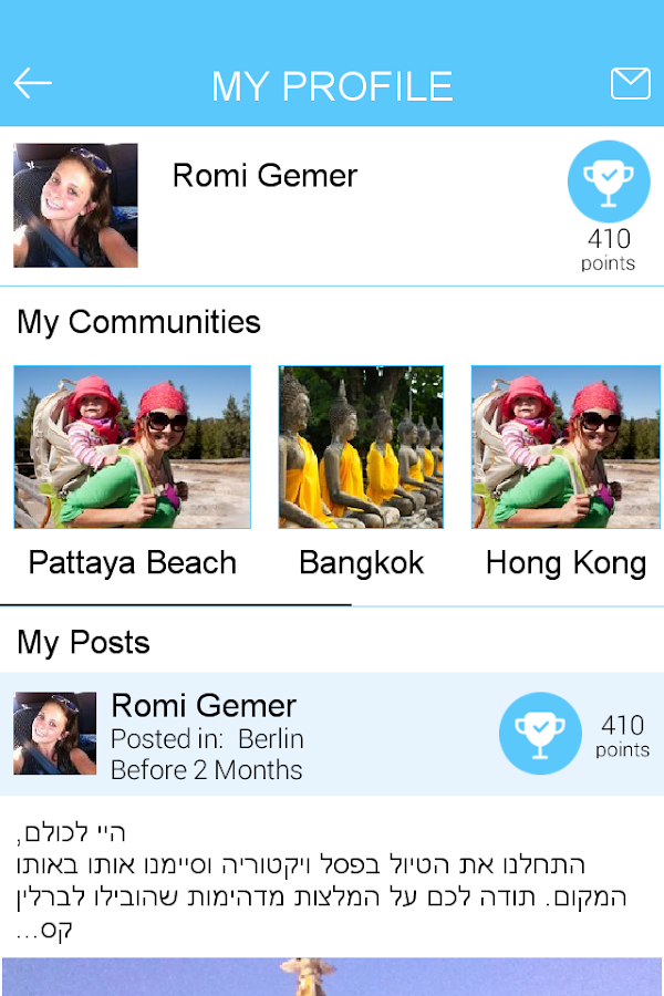 Travel2gether- screenshot
