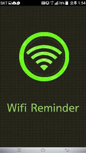 Wifi Reminder