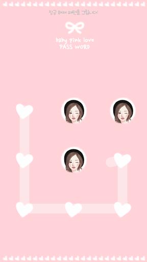 【免費個人化App】러블리걸(핑크러브)프로텍터테마 (모두의프로텍터전용)-APP點子