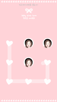 Lovelygirl(pink love)protector - screenshot