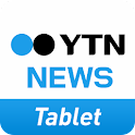 YTN for Tablet icon