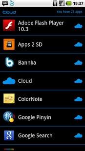 云 工具 App-癮科技App