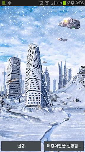 눈날리는 라이브배경 미래도시
