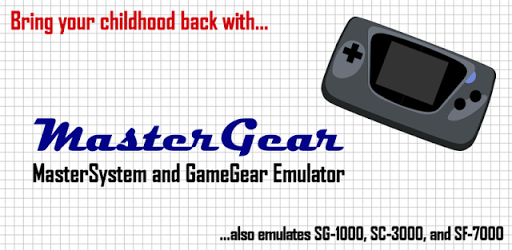 game gear emulatore
