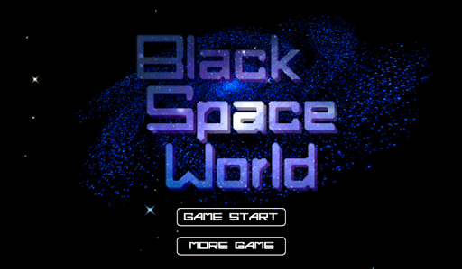 Black Space World 〜3Dシューティング