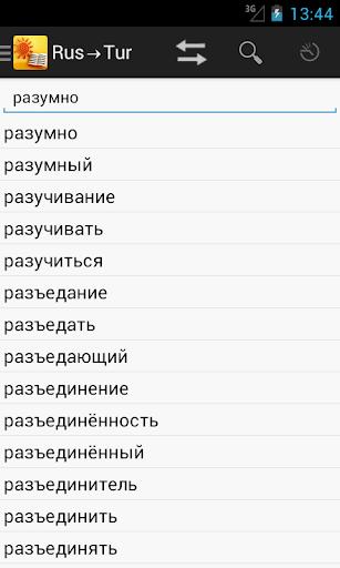 RussianTurkish Dictionary