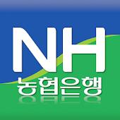 NH지식뱅크