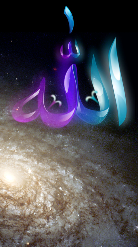 Names of Allah - screenshot