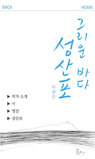 簡易解決「天天動聽」境外IP 限制 - ifans | 林小旭 - 痞客邦PIXNET