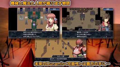 無料角色扮演AppのRPG 無限のデュナミス - KEMCO|記事Game