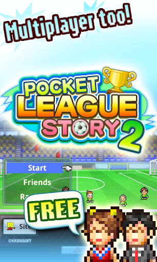 Pocket League Story 2  screenshots 24