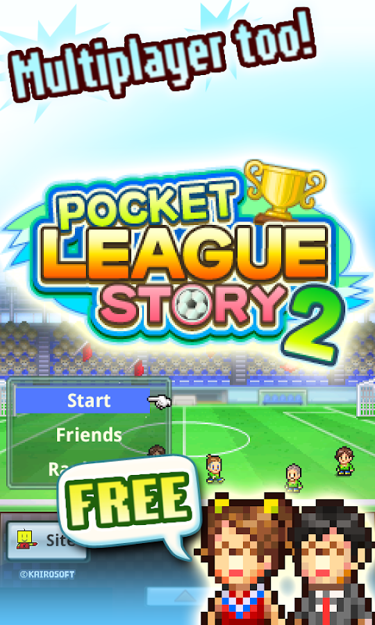 Pocket League Story 2- screenshot