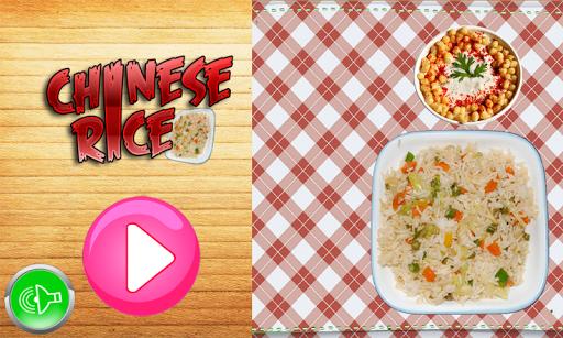 중국어 쌀 요리