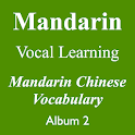 Mandarin Vocabulary (Album 2) logo