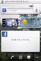 Screenshot of SilverKnight (SOS App)