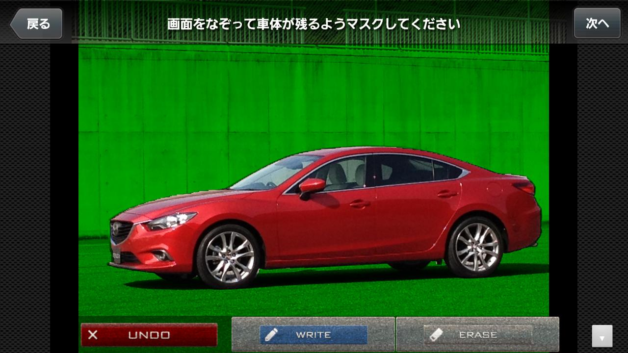 CARPTURE FOR DRIVERS- screenshot