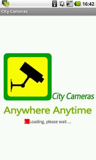 城市監控頭