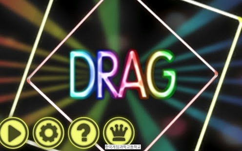Drag- screenshot thumbnail