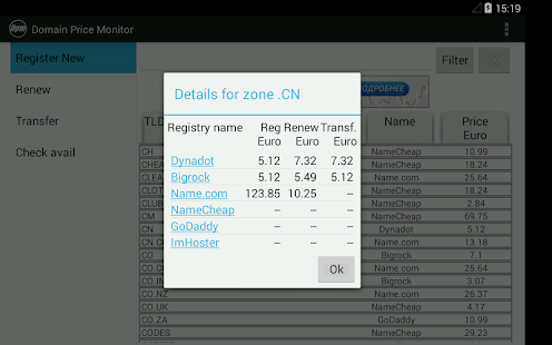 Domain Prices Monitor- screenshot thumbnail