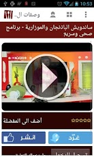 المأكولات والحلويات العربية المعروفين Google qdeMpN7MIazpcvjipEeTekDAqdY4ckZlKgHiuNUUvxIC75jwJVNf8FxROVQe5GLhX4Ve=h230