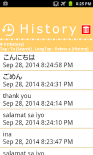 Tagalog Japanese Dictionary- screenshot thumbnail