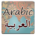 Arabic Script Tutorial Full icon